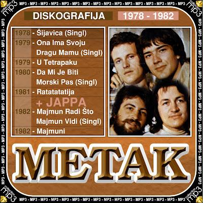 goblini diskografija